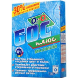 Bos-Plus Maxim pulveris traipu tīrīšanai 600g (332) Aist