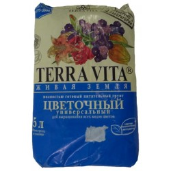 Kūdras substrāts Terra Vita Dzīva zeme puķēm 5l (kul5)